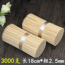 Bamboo sticks wholesale 18cm*2 5mm disposable barbecue cook fried string bamboo sticks short fried chicken sausage