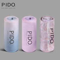PIDO authentic professional yoga shop drap non-slip sweat absorbent drap portable widening yoga mat cloth printing blanket