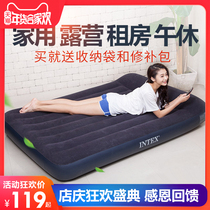 Matelas gonflable INT INT INT INTEX home double thickened coussin dair sheets outdoor Portable folding tents inflatable bed