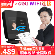 Effective intelligent cloud Punch machine more dynamic facial recognition attendance machine D5 face punch artifact facial recognition machine D6 work brush face attendance wireless WiFi network mobile phone app