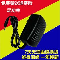 Suitable for power supply model JS-168100 counterfeit detector power adapter charger power cord