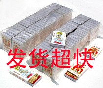 Chai old matches Chai Guanyin blessed the God of wealth to 100 boxes of the country most common match Buddhist fire