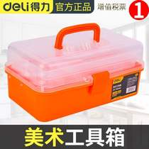 Power medium multi-function portable student art toolbox student brush watercolor pigment storage box DL43.