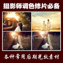 Wedding photo studio template Post color correction PSD design material light sunshine smoke Aperture Gallery
