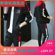 Coat mens spring and autumn Korean version of the trend slim handsome jacket mens leisure 2020 new standing collar sportswear suit