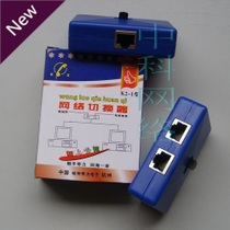 Internal and external network switcher splitter to solve dual network access switching function free network cable plug