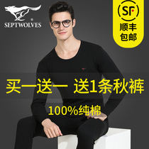 Seven wolves thermal underwear mens suit cotton winter cotton sweater youth cotton backing thin section qiuyi qiuku men