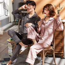 Pure Jubilee couple pajamas spring and autumn cotton long-sleeved Korean version of the womens autumn and winter home wear mens summer thin set