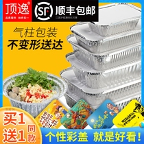 Tin Box Barbecue rectangular crayfish tin paper bowl round take-away foil paper box disposable aluminum foil lunch box