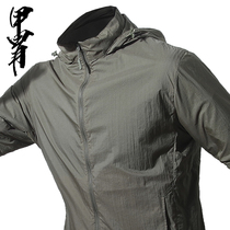 Armor Outdoor Sunscreen ultra-thin quick dry tactical skin clothes spring Summer runner-up fan windbreaker windproof man