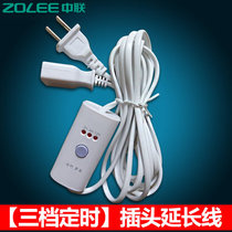 3 M timing extension cord foot warmer fan extension cord two-hole switch power cord lengthened 2-wire with Switch plug