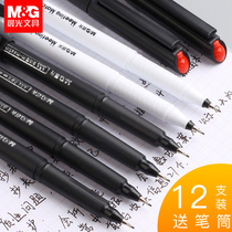 Morning light conference pen mg-2180 small red cap hand-painted gel pen Black 0 5 pen pen student with black pen teacher dedicated red pen carbon pen fiber pen hook line pen stationery wholesale