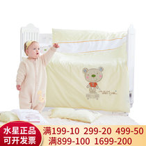 Mercury home textile baby bedding 24 sets of newborn cotton BABY Harry Bear baby bed set
