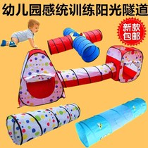 Indoor crawling kindergarten drilling hole game children caterpillar plastic drill tube tunnel drilling ring Tunnel Kindergarten