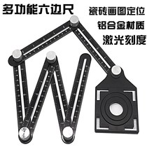 Hole locator fixed tile manual with scale multi-function drill auxiliary tool round installation