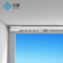 Shans Teng electric curtain track intelligent double-track opening and closing curtain motor track straight track L-shaped U-shaped track curved track home furnishing
