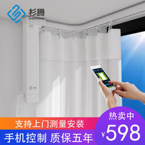 wifi electric curtain Shans Teng remote control intelligent curtain track automatic opening and closing curtain intelligent motor home home