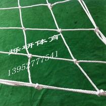 Container protective net container safety anti-reverse net 20 feet general cabinet 40 feet 45 feet flat cabinet high cabinet reinforcement pull net
