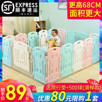 Childrens music childrens game fence baby fence home security fence baby indoor crawling pad Walker