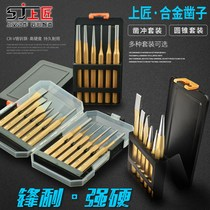 On the carpenter chisel set punch fitter chisel Punch Stone chisel chisel steel chisel flat chisel chisel flat chisel iron