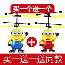 Induction aircraft suspension charging drop-resistant remote control aircraft helicopter flying fairy shaking childrens toys