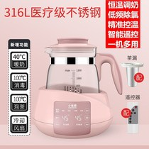 Thermostat baby thermostat smart kettle baby brewing milk powder automatically heating insulation milk child.