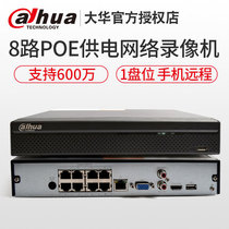 Dahua 8 Road Poe monitoring DVR 1080P Network NVR Host DH-NVR2108HS-8P-S1