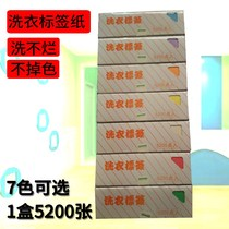 Dry cleaners supplies label paper laundry does not fade label supplies room Washing shop laundry supplies