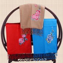 Purple royal Xiang embroidery wool embroidery scarves warm scarves girlfriend customers business gifts ladies gifts