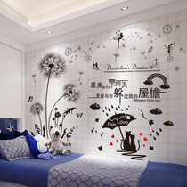 (Thousand rhyme)romantic warm girl bedroom bedside wallpaper self-adhesive wallpaper decorations wall stickers wall stickers