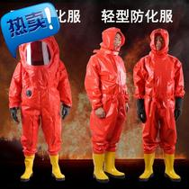 Heavy closed seal a 5 a class chemical clothing ammonia liquid ammonia acid light piece protective antivirus clothing
