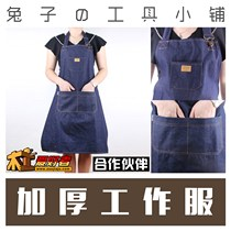 Thickened denim apron carpentry clothing labor welding work clothes kitchen housework handling adult gowns protective clothing