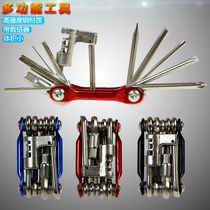 Bicycle Repair Tool Set multi-function combination cut chain repair bicycle mountain bike repair accessories