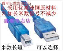 Jiabo gp pos58 58mm 80mm thermal printer data cable usb printing cable connection computer cable 3 meters