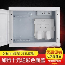 Weak box household dark load household optical box multimedia hub box wiring box thickening large network cable storage box