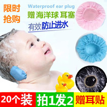 Baby shampoo bath earmuffs waterproof earmuffs adult ear piercing waterproof earmuffs hair baby shower earmuffs