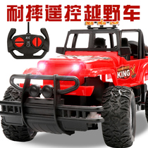 Remote control car off-road vehicle charging wireless high-speed remote control car racing drift electric childrens toys car model boy