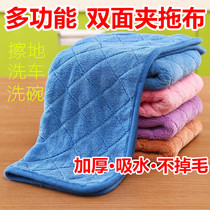 Flat mop to replace cloth flat cloth towel mop floor cloth floor mop head clip thickened mop cloth