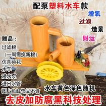Pump FREE cylinder decoration stone tank fish pond Homemade Oxygen filter creative water truck bamboo Tube Bamboo Platoon flow Device