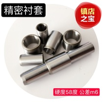 Locating pin bushing thin guide sleeve clamp sleeve straight column sleeve die steel sleeve jbau thin wall bushing