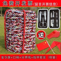 Nailey tug of war rope cloth tug of war rope 10m 15m 30m cotton tug of War tug of War tug of War special rope