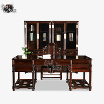 Indonesian black Acid Branch Ming-style Book table and chair Broad-leaved Sandalwood mahogany Chinese office desk bookcase combination Striped ebony