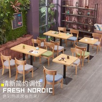 Simple cake bread Milk Tea Shop Book Bar Chair snack Table Casual Restaurant Cafe dining table and chair combination