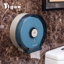 Free punch large roll paper towel Box Hotel Hotel commercial household bathroom wall-mounted waterproof toilet large roll box