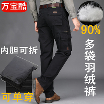 Down pants men wear removable warm inner gall casual tooling multi-bag pants autumn and winter mens outdoor big code trend