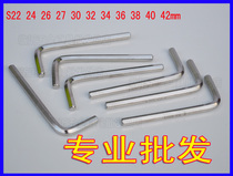 Standard inner hex wrench L flat head 6 prism 22 24 26 27 30 32 34 36 38 40 42mm.