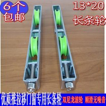 13 wide long round broken bridge aluminum doors and windows pulley sliding doors and Windows Accessories wheel track bearing roller