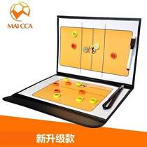20192018 trainer volleyball board chess game trainer wiping large instruction magnetic training folding