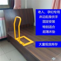 Elderly bedside handrail fence elderly pregnant women bedside handrail fence elderly bedside handrail fence UP Board