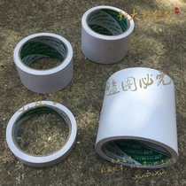 White paper tape high-stick water-free paper seal box with white seal tape widening 10CM Rongfa packaging.